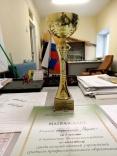 Победа в районном Первенстве по волейболу
