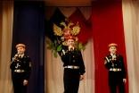 Празднование Дня защитника Отечества в техникуме «Рифей»