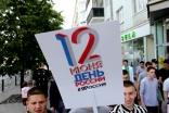 Участие курсантов в праздничных мероприятиях в День России
